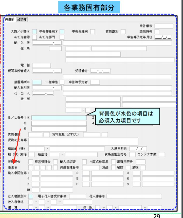 f:id:humi0203:20200604203644p:plain