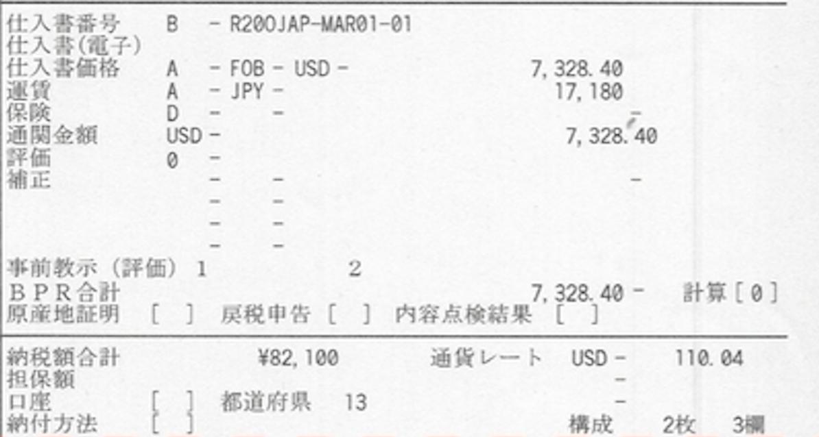f:id:humi0203:20201103152852p:plain