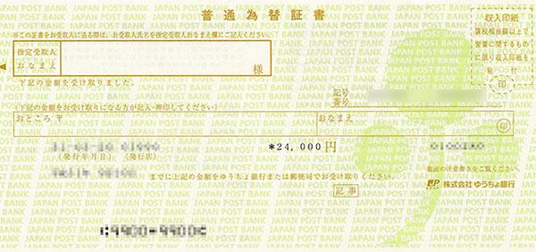 f:id:humi0203:20201224213649j:plain