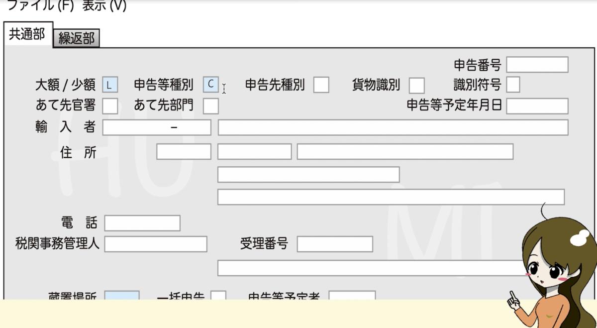 f:id:humi0203:20211010211843p:plain