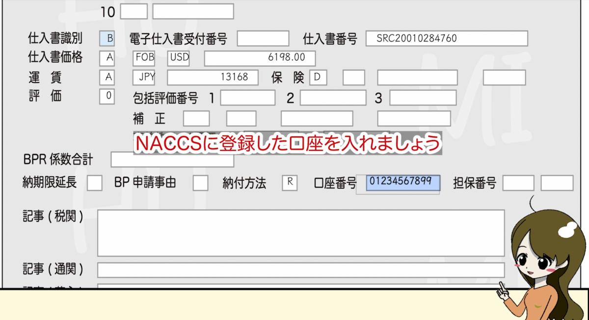 f:id:humi0203:20211010211909p:plain
