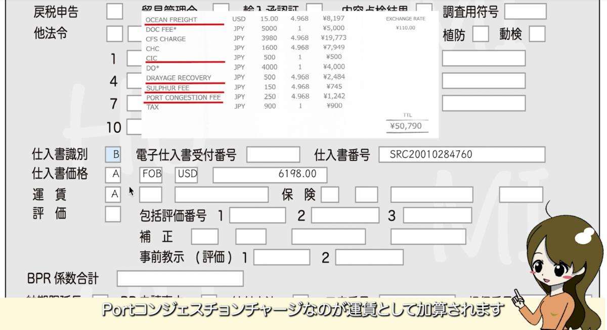 f:id:humi0203:20211010211919p:plain