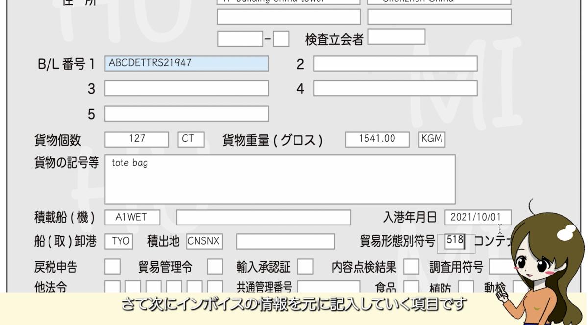 f:id:humi0203:20211010211930p:plain