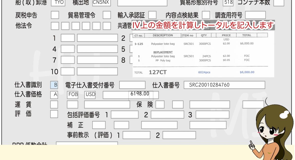 f:id:humi0203:20211010211944p:plain