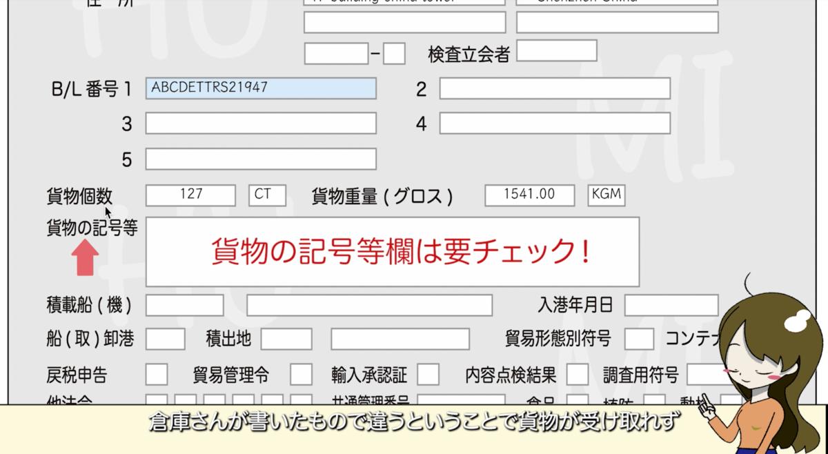 f:id:humi0203:20211010211954p:plain