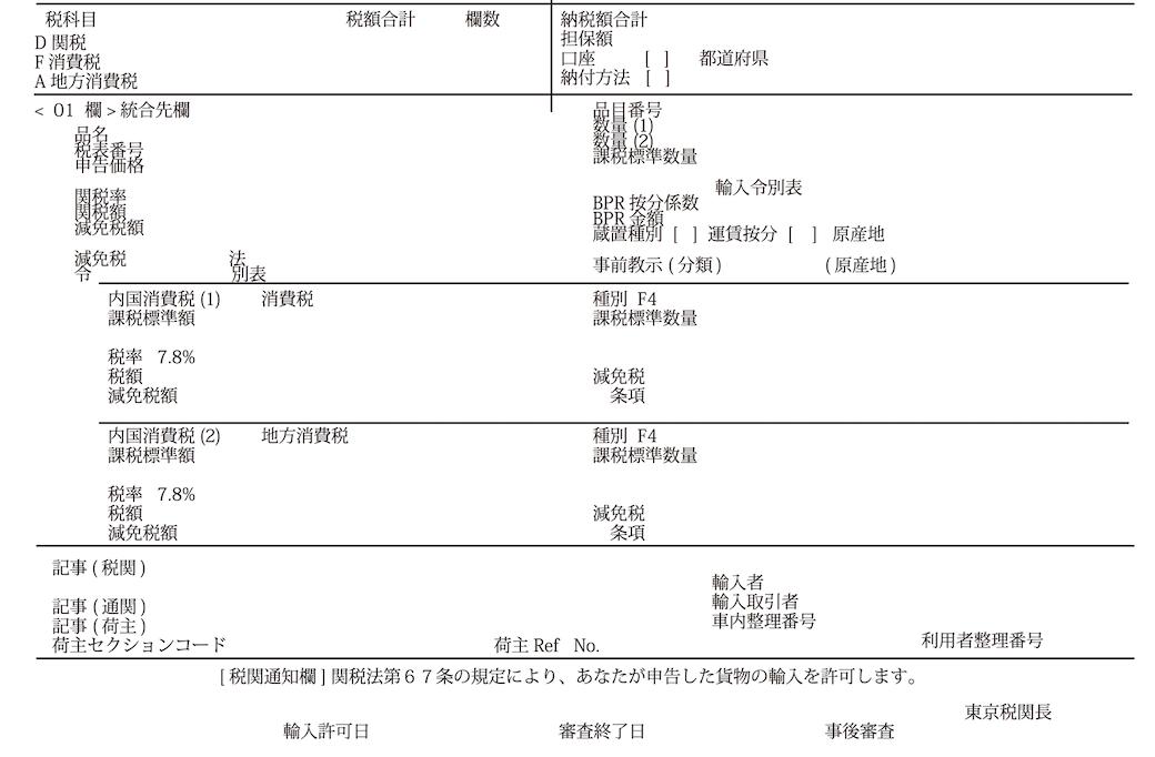 f:id:humi0203:20211010212717p:plain