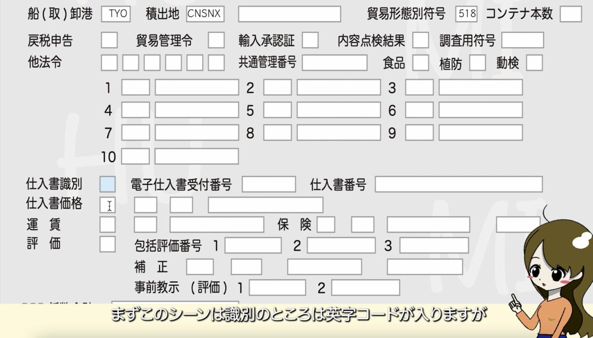 f:id:humi0203:20211010213234p:plain