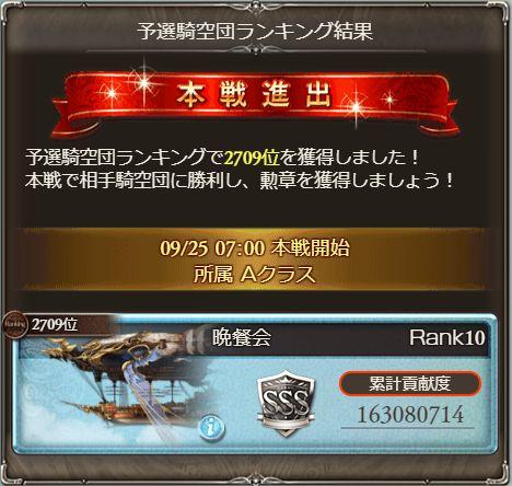 f:id:humi_blog:20170924175037j:plain