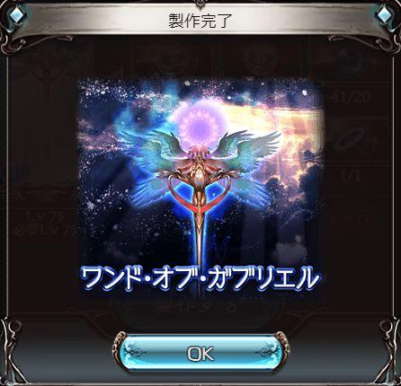 f:id:humi_blog:20171021130718j:plain