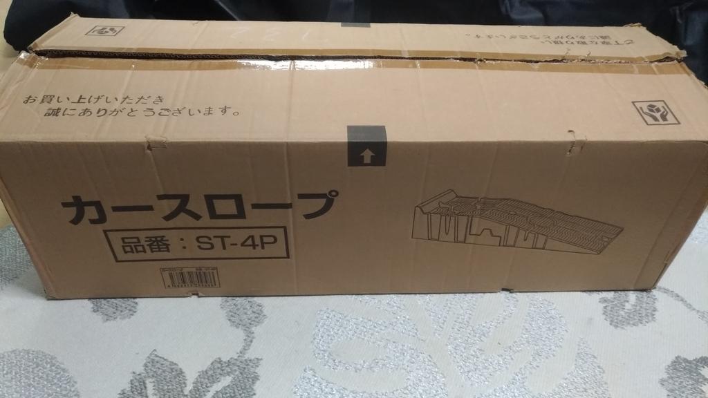 f:id:humidasu_1:20190130224500j:plain