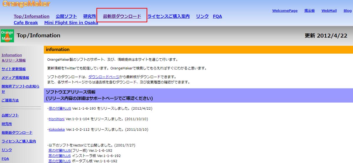 f:id:humidasu_1:20190331005113p:plain