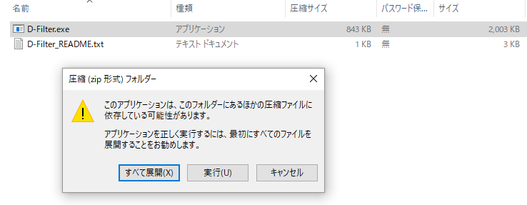 f:id:humidasu_1:20190331010645p:plain