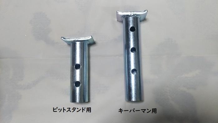 f:id:humidasu_1:20190524211903j:plain