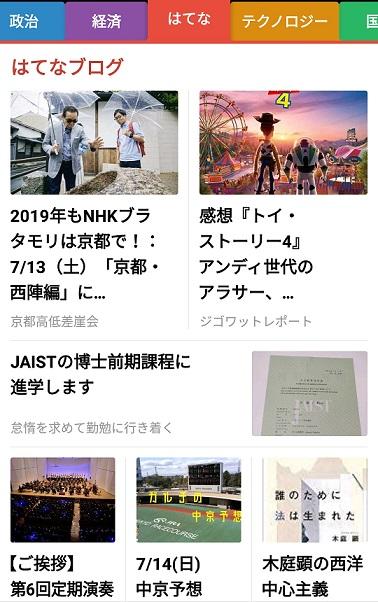 f:id:humidasu_1:20190713230458j:plain