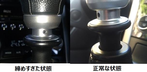 f:id:humidasu_1:20190806191041j:plain