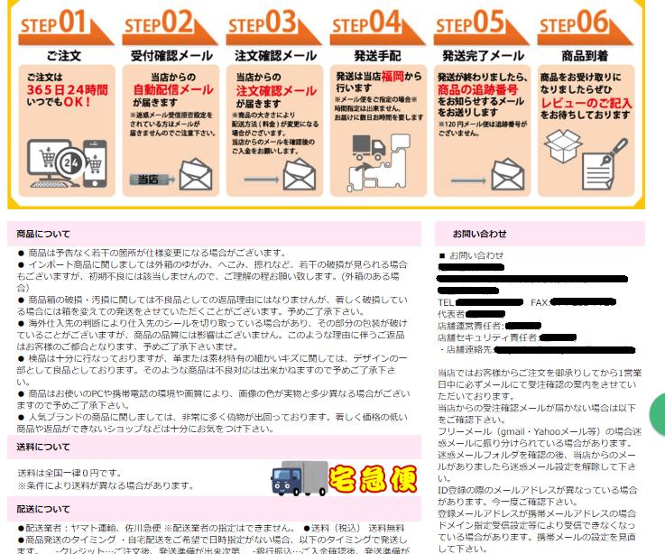 f:id:humidasu_1:20190901010037p:plain