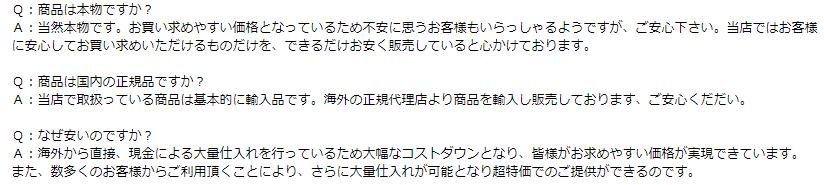 f:id:humidasu_1:20190901013119p:plain