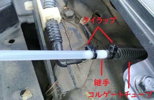 f:id:humidasu_1:20190915213328j:plain