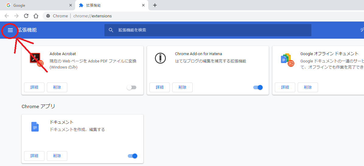 f:id:humidasu_1:20190922214415p:plain