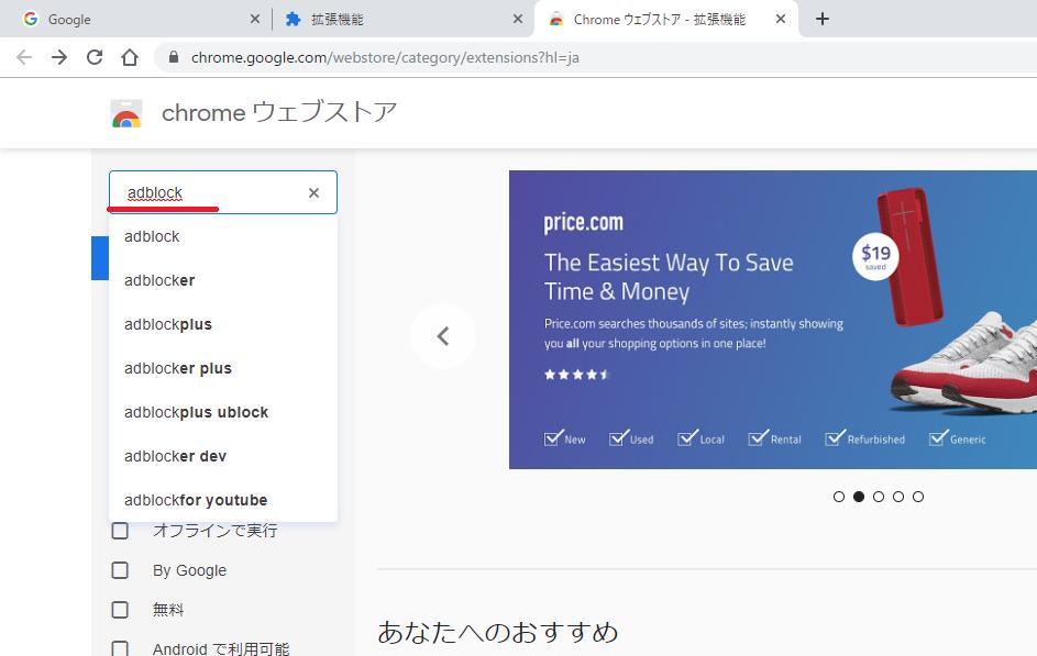 f:id:humidasu_1:20190922215111p:plain