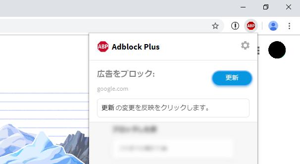 f:id:humidasu_1:20190922224250p:plain