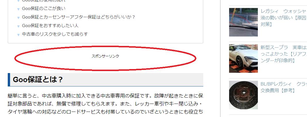 f:id:humidasu_1:20190924233511p:plain