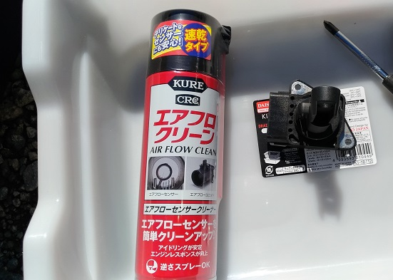f:id:humidasu_1:20191013204916j:plain