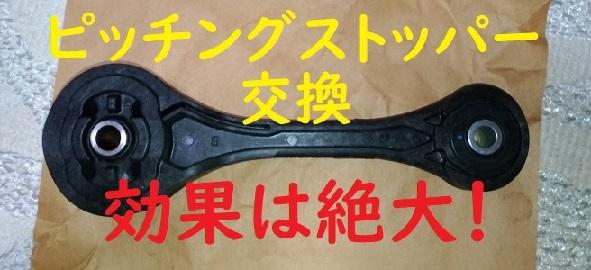 f:id:humidasu_1:20191024183243j:plain