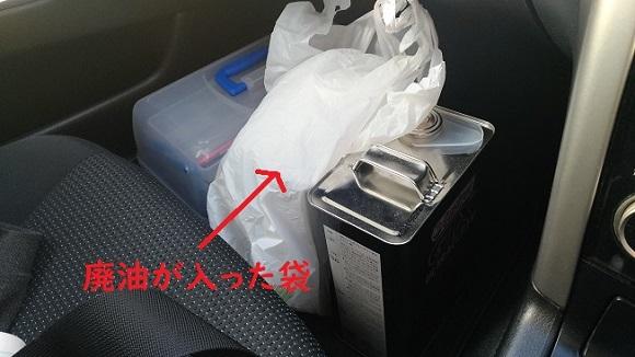 f:id:humidasu_1:20191102230110j:plain