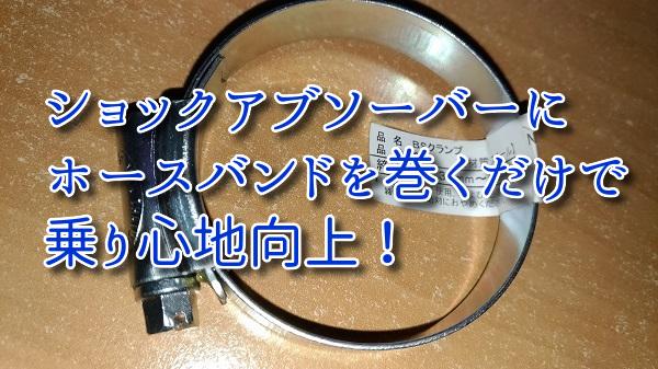 f:id:humidasu_1:20191218205705j:plain