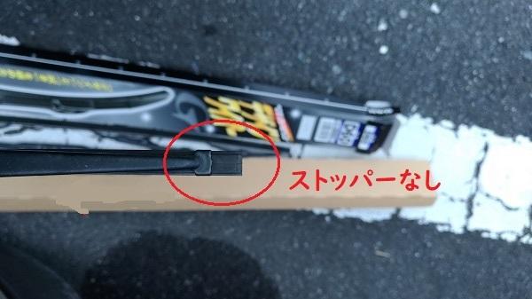 f:id:humidasu_1:20191227013050j:plain