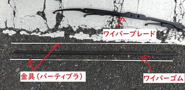 f:id:humidasu_1:20191227110638j:plain