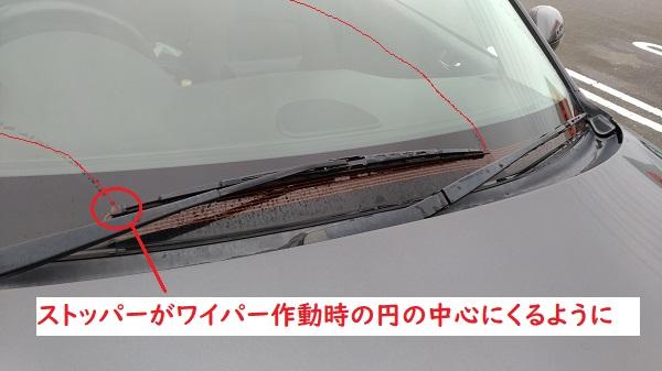 f:id:humidasu_1:20191227112320j:plain