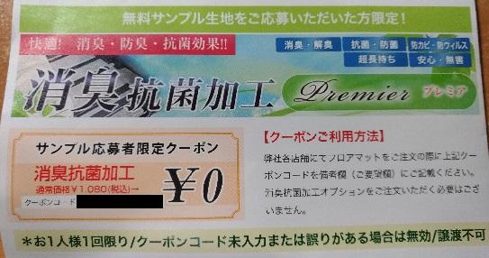 f:id:humidasu_1:20191228191958j:plain
