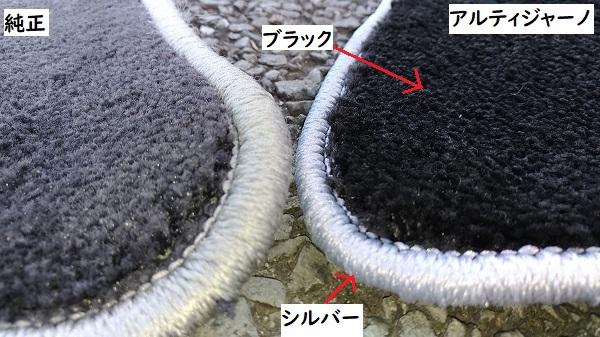 f:id:humidasu_1:20191228201522j:plain