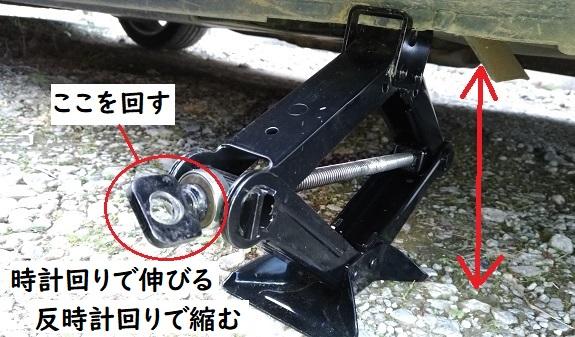 f:id:humidasu_1:20191230204913j:plain