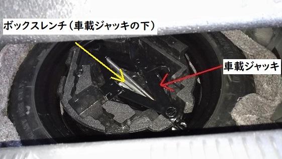 f:id:humidasu_1:20191230214538j:plain