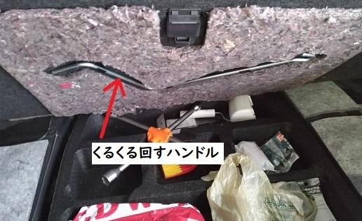 f:id:humidasu_1:20191230214548j:plain