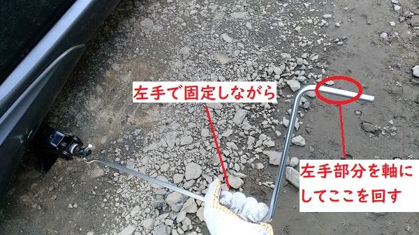 f:id:humidasu_1:20200101020317j:plain