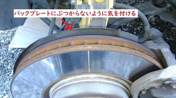 f:id:humidasu_1:20200101202233j:plain