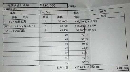 f:id:humidasu_1:20200110214638j:plain