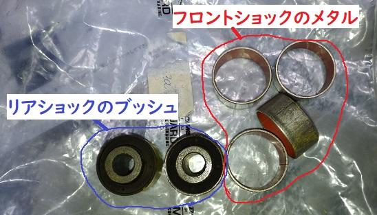 f:id:humidasu_1:20200110221905j:plain