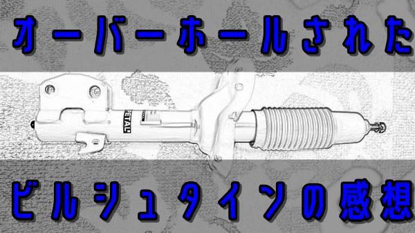 f:id:humidasu_1:20200110225302j:plain
