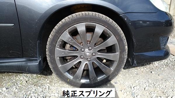 f:id:humidasu_1:20200119222557j:plain