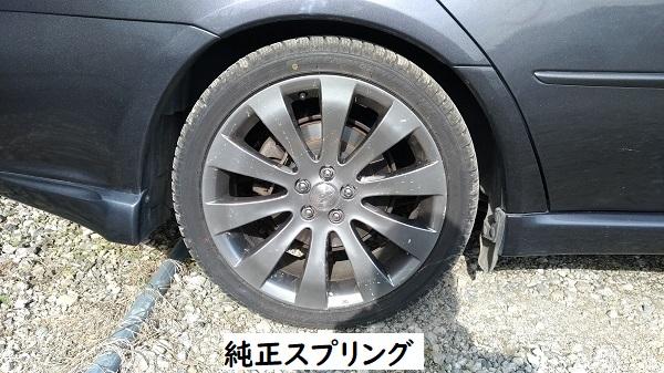 f:id:humidasu_1:20200119222609j:plain