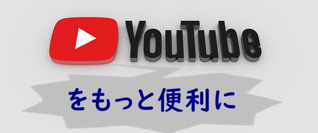 f:id:humidasu_1:20200208223657p:plain