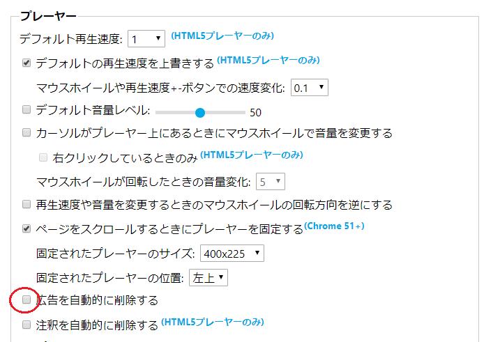 f:id:humidasu_1:20200208225243p:plain