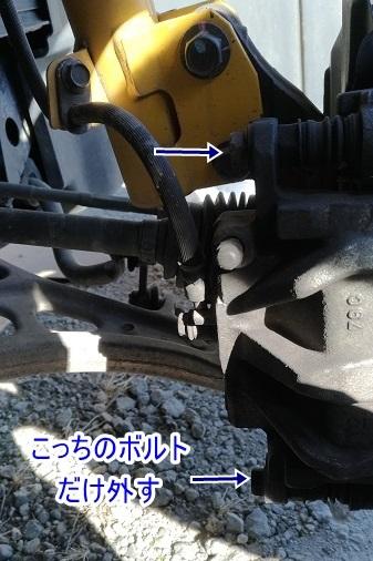 f:id:humidasu_1:20200209224442j:plain