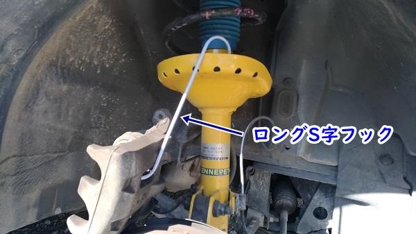 f:id:humidasu_1:20200209225553j:plain