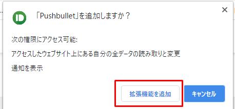 f:id:humidasu_1:20200218001853p:plain